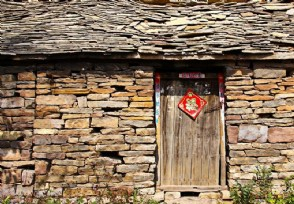 明年农村免费建房吗 哪些人可以享受这些福利?
