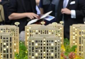 7月40城新房成交量 三季度热点城市楼市或降温