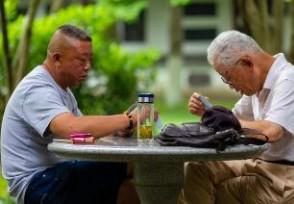工龄35与40年退休工资两者区别有哪些