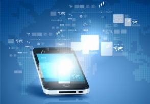 数字货币App内测可实现的落地场景已揭晓