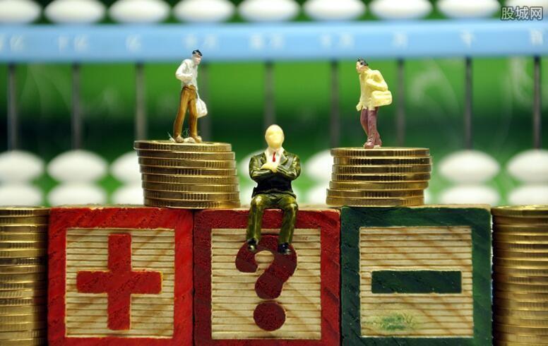 曝银行业集体降薪