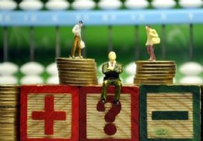 曝银行业集体降薪快来看看四大行的最新回应