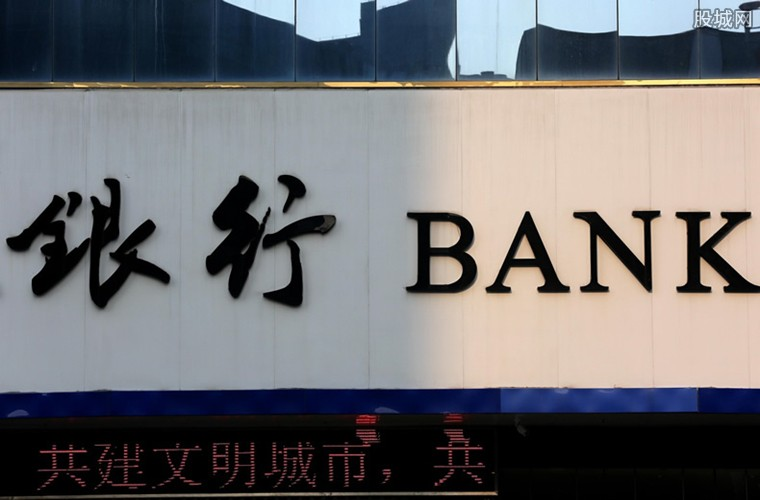 中国四大行回应降薪