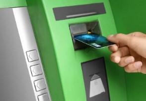银行卡跨省取钱要手续费吗来了解一下银行规定