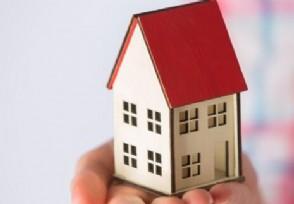 公租房居住期限是多久2020最新规定公布