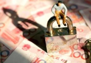 美国禁止港币兑换美元吗 来了解有关情况