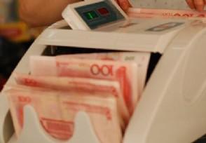马云预言2020最赚钱的行业你知道了吗?