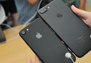 iPhone12或支持北斗导航正在调试中