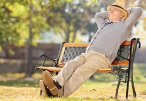 多国拟提高退休年龄你觉得多少岁最合理?