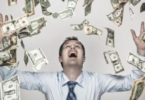 最挣钱没人干的工作这几种虽然辛苦但赚不少