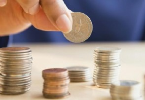 未来5年最好的投资都有哪几种理财方式