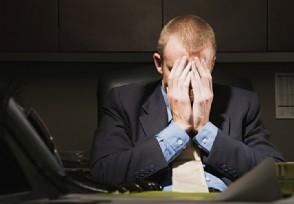 员工罢工该怎么处置企业需要做的有哪些