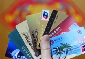 银行卡有效期多久可以设置期限的吗?