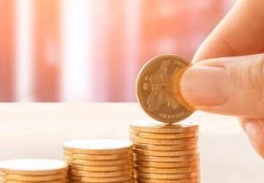 银行收到4吨硬币硬币金额预计超过70万元