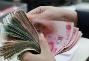 重庆农商行被罚90万被罚款的原因是什么?