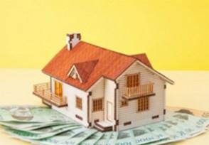 新房契税什么时候交一般分有三种情况