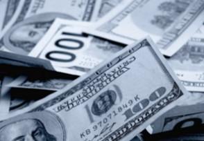 美金最大面额是多少现今常见的美元货币面额