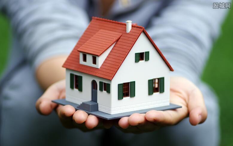 第一套房契税是多少