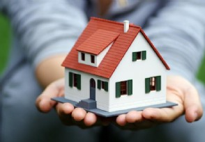 第一套房契税是多少新契税法将于明年9月起施行