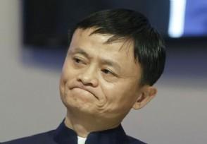 马云预言10年后的电商将是一个全新的时代