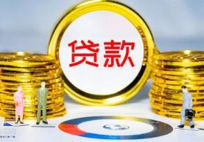 7月贷款增9927亿元人民币存款增加803亿元