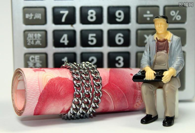 工龄与退休工资区别