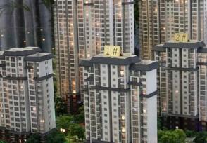 90万房子首付最低多少钱买房首付比例一览