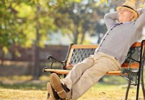 退休证的用途有哪些想不到还有这些妙用