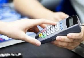多家银行发文警示采取降额、冻结、锁卡等管控措施