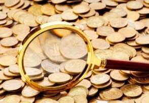 数字人民币试点启动数字货币会带来什么商机