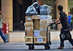 2020快递员工真实收入一般月工资多少?