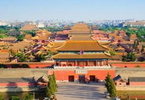 紫禁城建成600年纪念券发行 你收藏了吗?