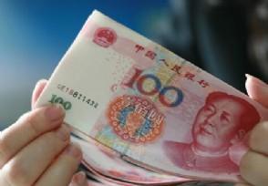 老人离世饭盒发现近18万现金 有一半是第四套人民币