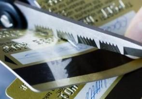 信用卡分期怎么取消 来看看撤销的方法