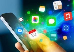 2020赚钱最快的app 这几款吸金能力超强