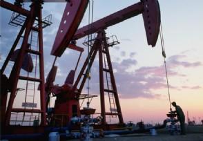 中国石油上半年亏损 但油企最难时期已经过去