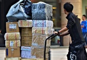 顺丰总裁发员工5亿红包 不分岗位每人都可领888元