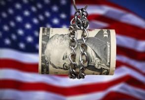 美国人为什么不存钱疫情期间他们有存钱吗