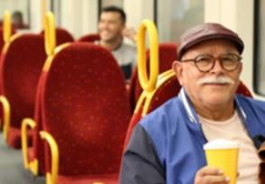 2020年取消老年人免费公交卡吗 免费乘车备受争议