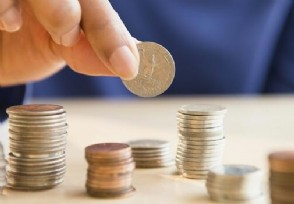 全球最贵的硬币将拍卖 可能拍卖价超1000万美元
