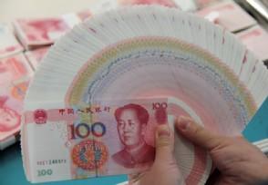 中国新首富诞生 农夫山泉老板财富暴涨