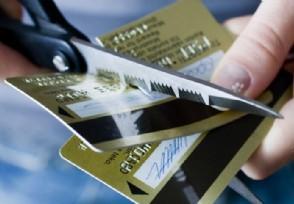 信用卡为什么会被封卡 持卡人千万不要出现这些行为
