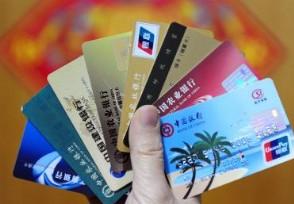 以卡养卡导致欠债累累 无底洞越陷越深