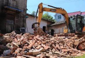 2021年取消农村拆迁吗老旧的不�底房子该何去何从