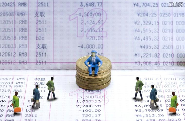 财产性收入指的是什么