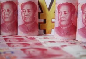 月薪8000是什么水平 在广州算高薪了吗
