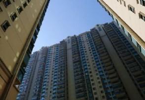发财楼层一般是几楼 原来有钱人都选择这些楼层!