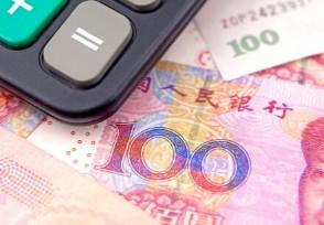 数字人民币不计付利息 不向发行层收取兑换流通服务费
