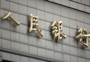 兴业银行被央行罚款 金额高达2469万元