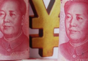 2020年国庆节与中秋节合璧 加班工资是如何算?